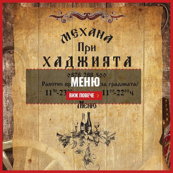 menu-home-1