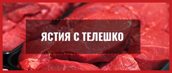 teleshko1